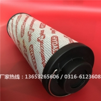 0240R010P_HYDAC德国贺德克液压滤芯
