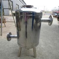 批发价格硅磷晶专用罐舟山