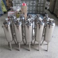 DN200硅磷晶加药罐供应商台州