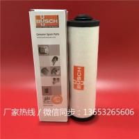 河南0532140159 BUSCH普旭真空泵滤芯生产厂家