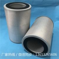 H-150真空泵油烟处理器滤芯_工厂直销 品质保障