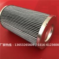 0030D010BN4HC泵车液压油滤芯生产厂家