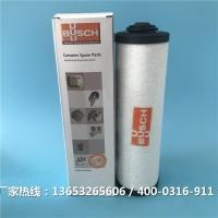 0532140157普旭真空泵滤芯交货及时厂家