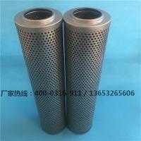 YZ18C 三一全液压单钢轮振动压路机滤芯生产厂家