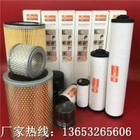 河南0532140157 BUSCH普旭真空泵滤芯生产厂家