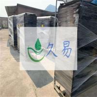 杭州MBR膜组件厂家膜生物反应器深度过滤器