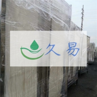 久易膜MBR膜组件专业生产商提供先进MBR运行工艺