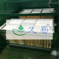 MBR膜组件厂家抗污染高亲水性寿命长量大从优专业制造商