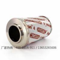 厂家直发泵车液压滤芯_贺德克滤芯0660D003BHHC