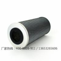 厂家直发泵车液压滤芯_贺德克滤芯2600R010BN3HC