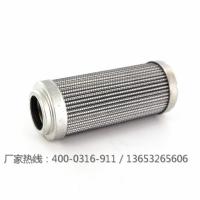 厂家直发泵车液压滤芯_贺德克滤芯0330R010P