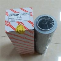 万盛达厂家供应GX-10×3黎明液压滤芯 回油滤芯 型号齐全