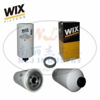 WIX(维克斯)燃油过滤/水分离器芯33406