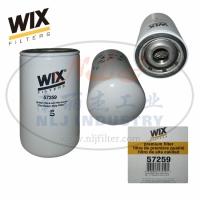 WIX(维克斯)油滤芯57259