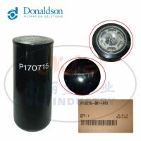 Donaldson(唐纳森)滤芯P170715