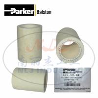 Parker(派克)Balston滤芯100-09-BX