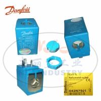 Danfoss(丹佛斯)电磁阀线圈042N7501