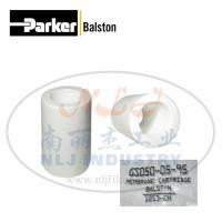 Parker(派克)Balston滤芯GS050-05-95
