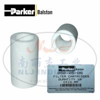 Balston滤芯050-05-DS