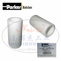Parker(派克)Balston滤芯100-12-BH