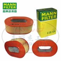 MANN-FILTER(曼牌滤清器)空滤C25124