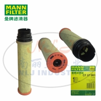 MANN-FILTER(曼牌滤清器)安全芯CF07001