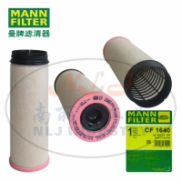 MANN-FILTER(曼牌滤清器)安全芯CF1640