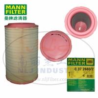 MANN-FILTER(曼牌滤清器)空滤C372680/2