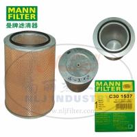MANN-FILTER(曼牌滤清器)空滤C301537