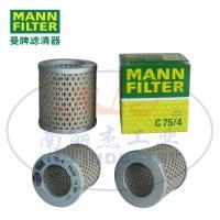 MANN-FILTER(曼牌滤清器)空滤C75/4