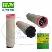 MANN-FILTER(曼牌滤清器)安全芯CF400