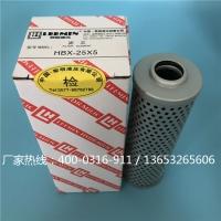 供应黎明滤芯HBX-10×1_黎明液压滤芯_水泥泵车滤芯