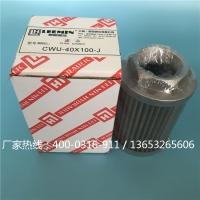 供应黎明滤芯HBX-100×10_黎明液压滤芯_水泥泵车滤芯