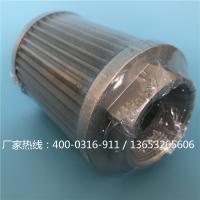 LH黎明液压FBX-160×1_黎明滤芯型号齐全大量销售