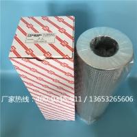 供应黎明液压滤芯FAX-250×5/FAX-250*5