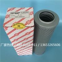 供应黎明液压滤芯FAX-250×20/FAX-250*20
