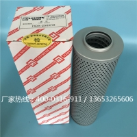 供应黎明液压滤芯FAX-250×10/FAX-250*10