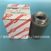 供应黎明液压滤芯FAX-400×5/FAX-400*5