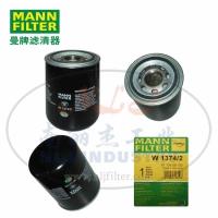 MANN-FILTER(曼牌滤清器)油滤W1374/2
