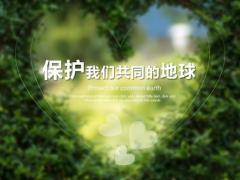 天津经开区:每年1亿元资金补贴绿色项目 促进绿色发展