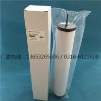 ZD7180022众德真空泵滤芯