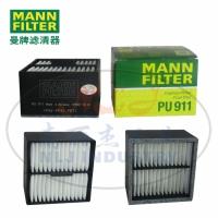 MANN-FILTER(曼牌滤清器)燃油过滤芯PU911