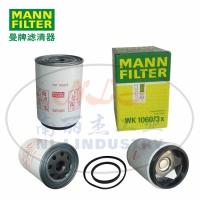 MANN-FILTER(曼牌滤清器)滤芯WK1060/3x