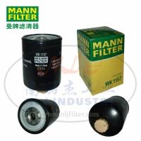 MANN-FILTER(曼牌滤清器)燃滤WK1157