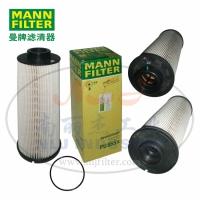 MANN-FILTER(曼牌滤清器)燃滤PU855x