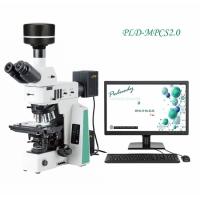电子半导体图像法污染物分析系统PLD-MPCS2.0