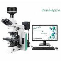 普洛帝药典不溶性微粒分析仪 显微镜法