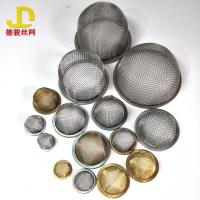 304不锈钢过滤网帽 冲压网帽 包边网帽 帽状过滤网 可定制