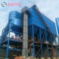 襄阳热电厂三电厂维修改造电除尘器配件图纸