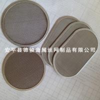 不锈钢包边过滤片 304冲压包边滤网片 3层过滤片 点焊网片